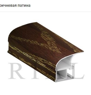 коричневая патина-ts1551627697.jpg