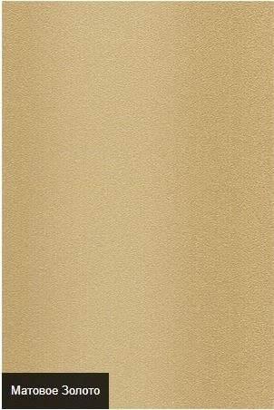 матовое золото-ts1551613855.jpg