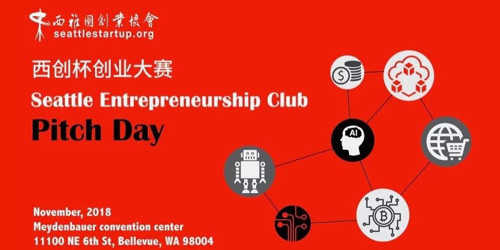 2018 Seattle Entrepreneurship Club Pitch Day