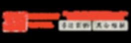 wisemontcapital-logo-2-1-squashed.png
