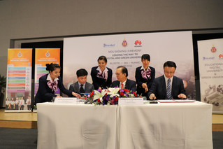 "Walailak University, Blisstel and Huawei sign MoU for ""Digital and Green University"" cooperation"