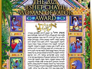 2021 PIW Eshet Chayil (Woman of Valor) Award Honorees & Tikkun OLAM Honorary
