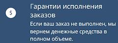 гарантия выполнения работ по добавлению участников Вконтакт