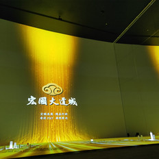 2020 宏國大道城