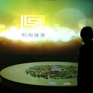 2012|昭揚乾坤