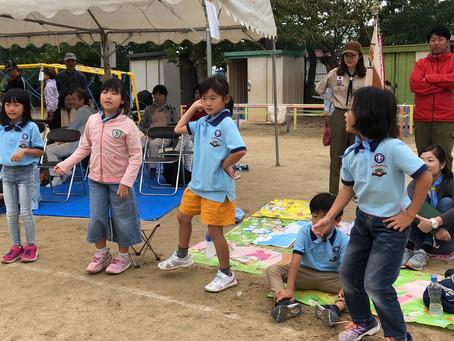 上野地区市民体育祭に参加しました!
