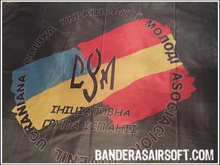 Bandera asociación Juvenil Ucraniana