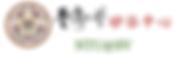NTU_SV Logo.png