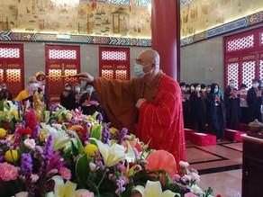 慶祝佛曆二五六五年佛誕節浴佛法會