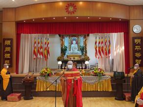 寬運法師主法香港佛教聯合會「辛丑年新春祈福」並致祝福辭