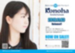 Konoha NOW ON SALE.jpg