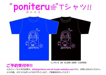 ポニテル Tシャツ.jpg