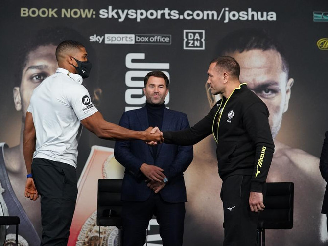 Anthony Joshua Kubrat Pulev Final Press Conference