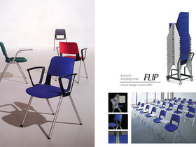 """Stacking chair """"FLIP"""" (2001)"""