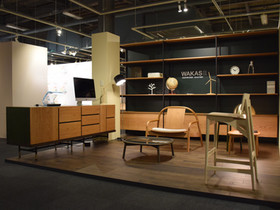 Exhibition stand for WAKASA (2017)