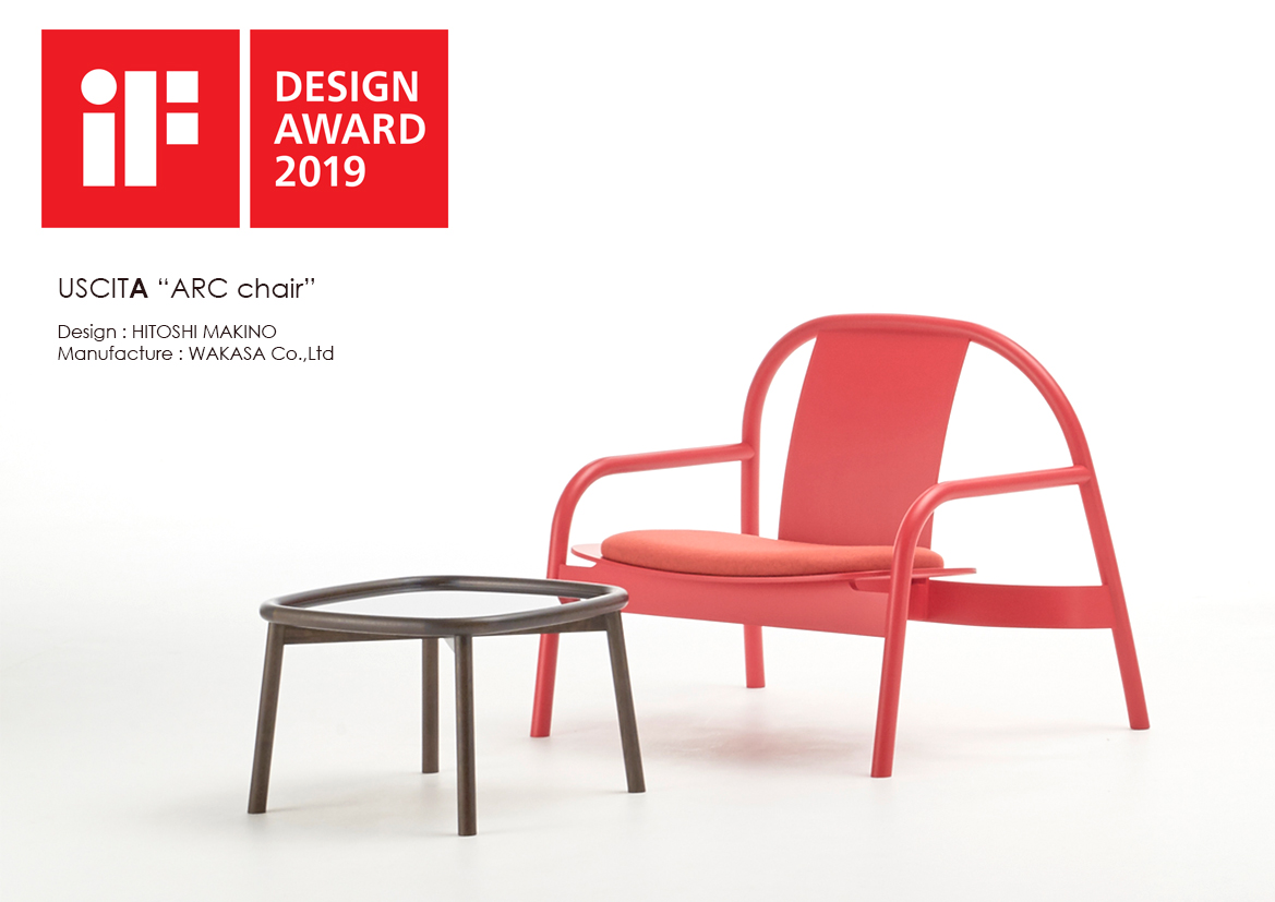 ARC chair won the IF Design Award