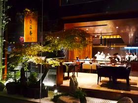 Sushi Restaurant NARAMOTO Quenzhou (2016)