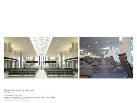 """Airport Lobby chair """"CN-2000"""" (2004)"""
