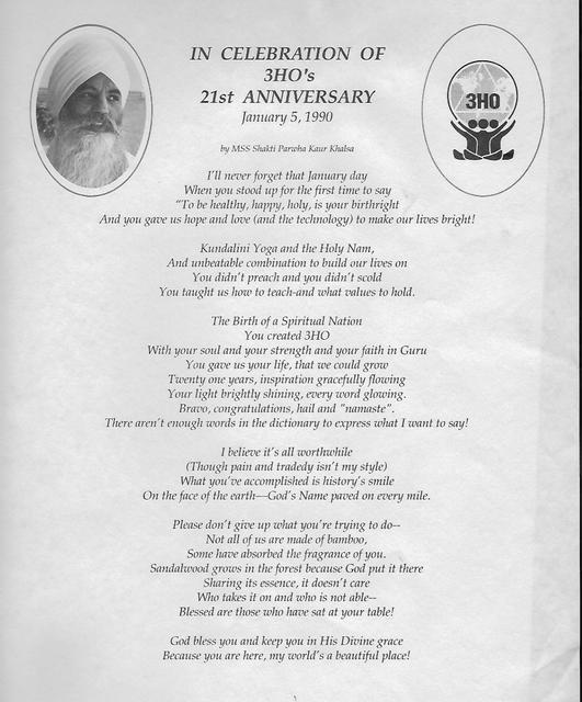 In Celebration of 3HO's 21st Anniversary