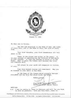 April 4th, 1982