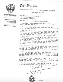 September 17, 1987