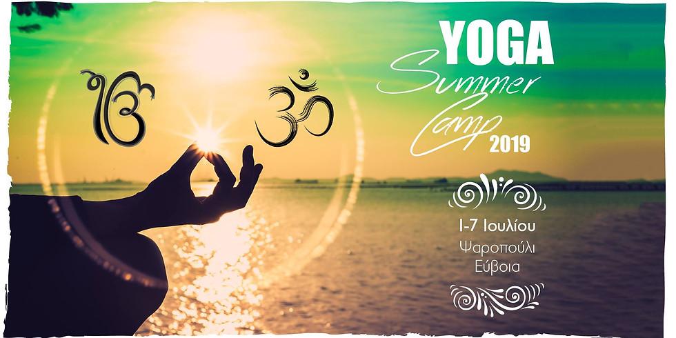 Yoga Summer Camp - Greece