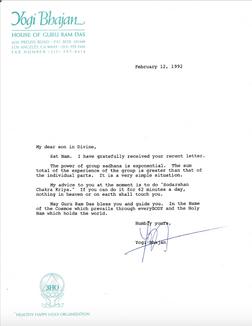 February 12, 1992
