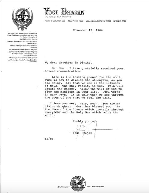 November 12, 1986
