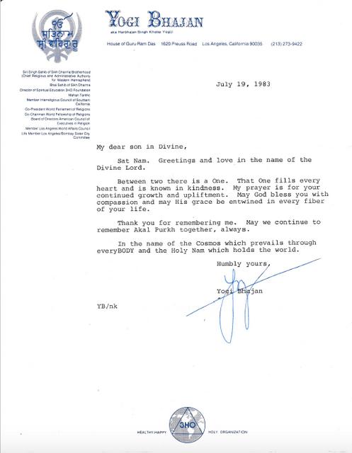 July 19, 1983