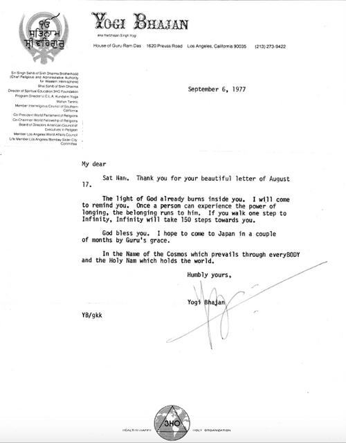September 6th, 1977