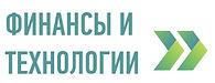 Лидеры России финансы и технологии, примеры заданий