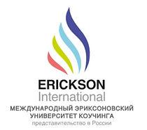 Эриксоновский университет.jpg