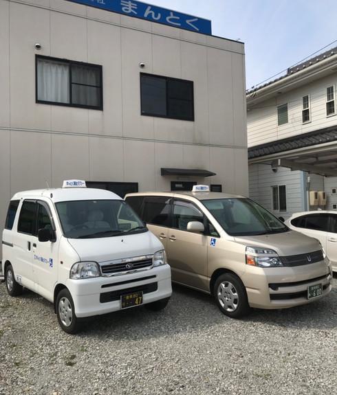 タクシー車両