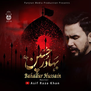 asif raza khan, nohay 2019, nohay mp3, asif raza khan official website