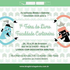 2016_Faculdade Cantareira.jpg