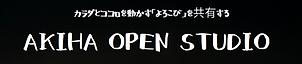 AKIHA open studio.png
