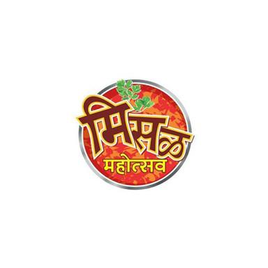 Misal Mahotsav, Pune