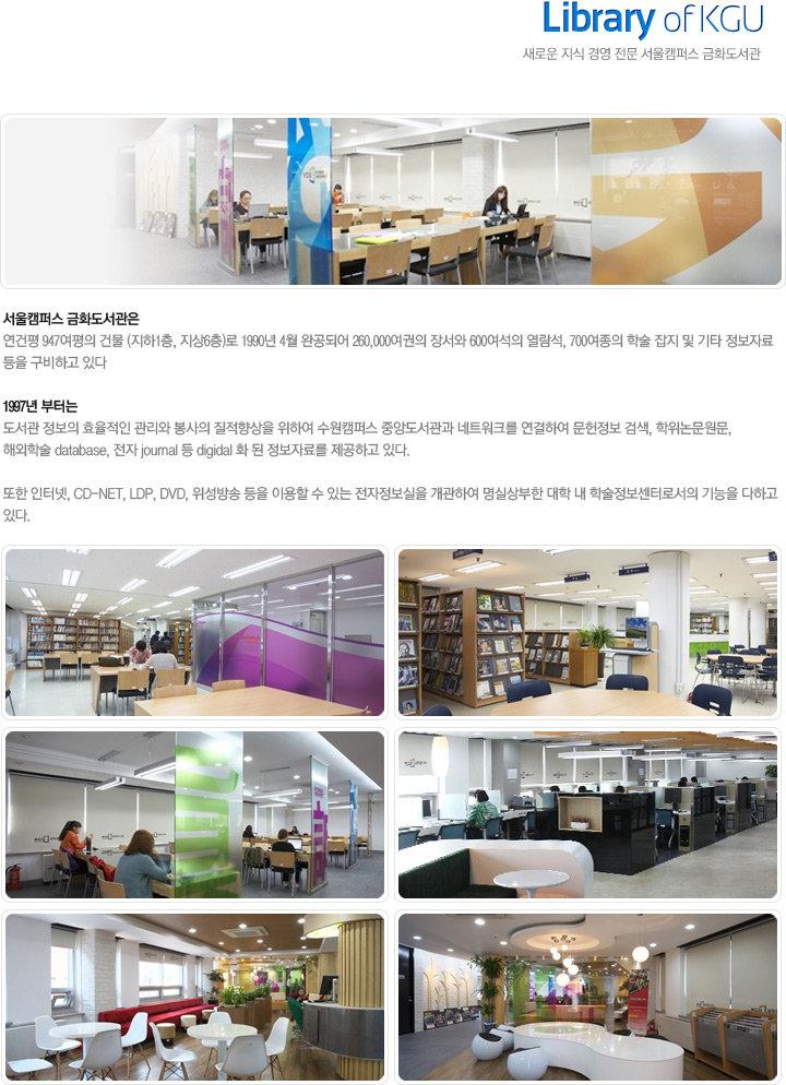 facilities01.jpg