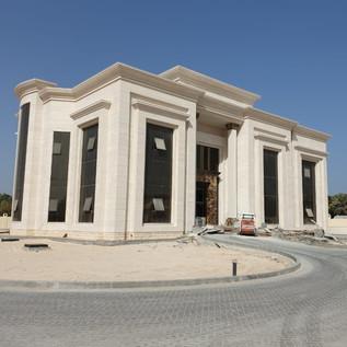 Dubai, Al Soufuh Palace
