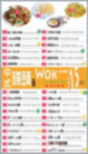 LTV WOK  (1).JPG