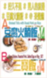 roasted pork  design soya_page-0001.jpg