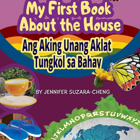 Kids' Bilingual Book About House Available Now on Amazon!