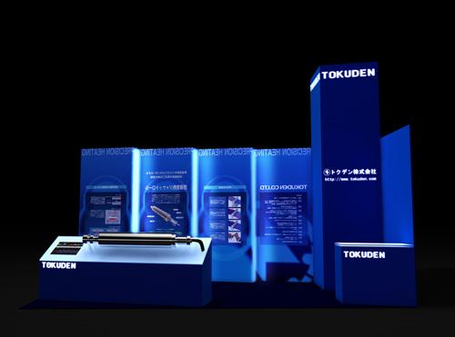 TOKUDEN booth