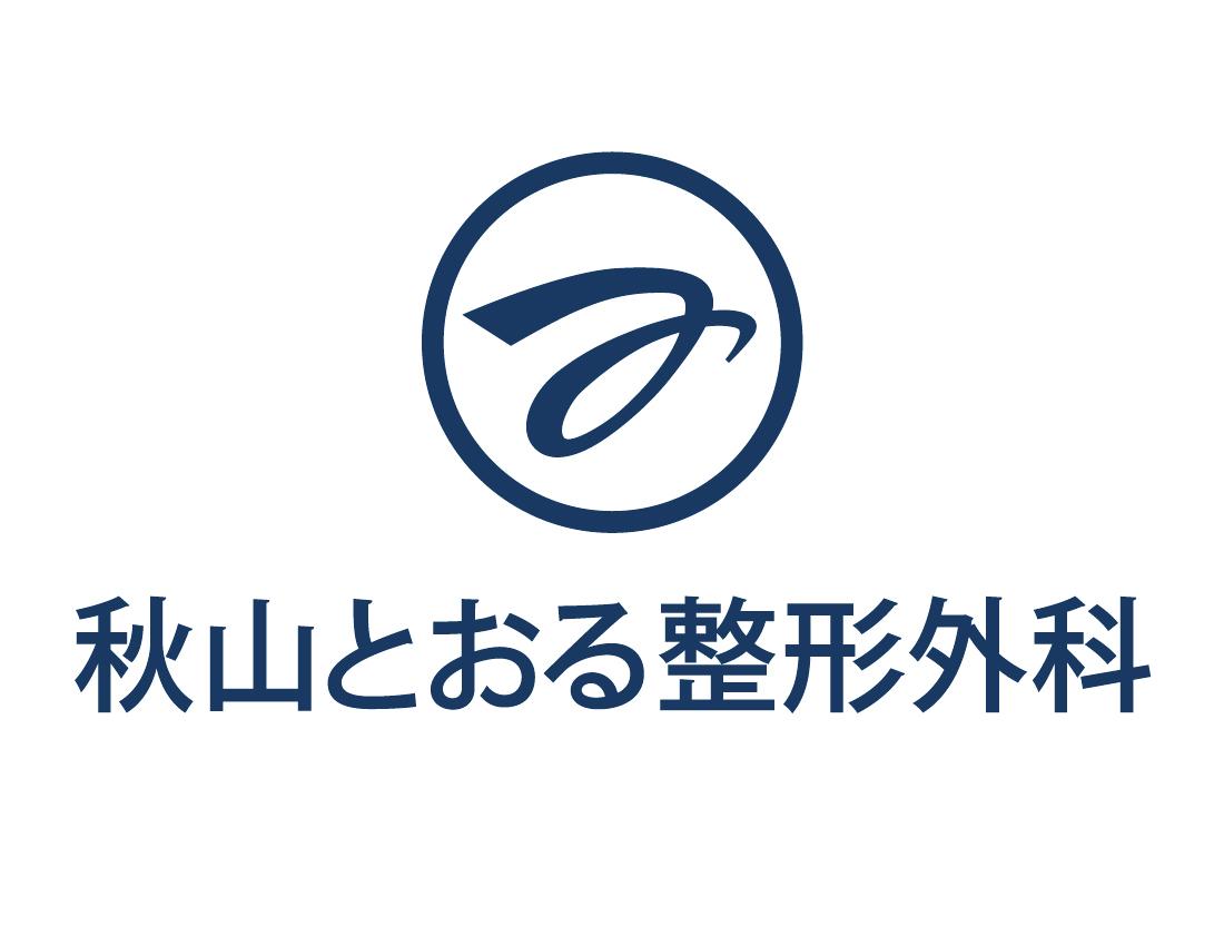Akiyama Clinic Logo