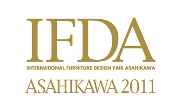 International Furniture Design Competition Asahikawa 2011 Won