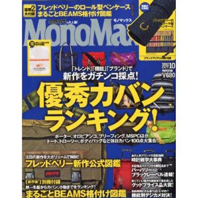 Mono Max NOV. 2010 magazine