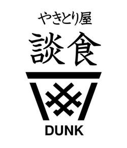 Dunk logo