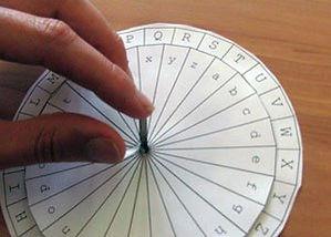 cipher2.jpg