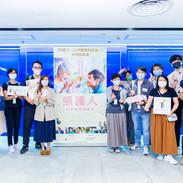 《照護人2》香港放映會