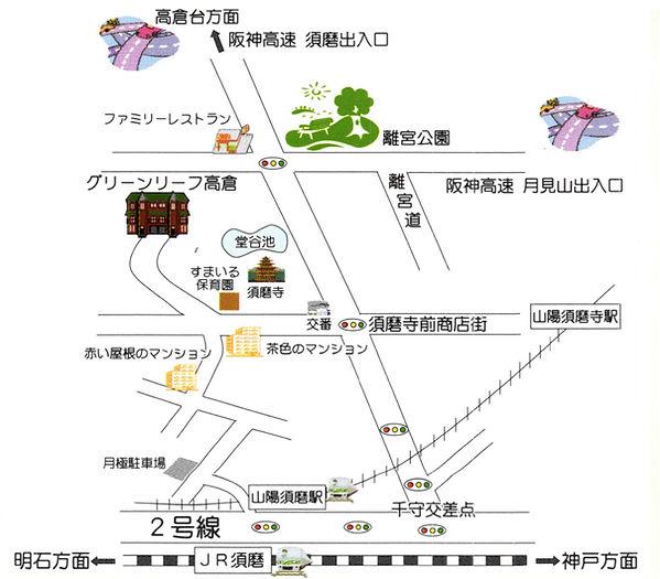 案内マップ.jpg